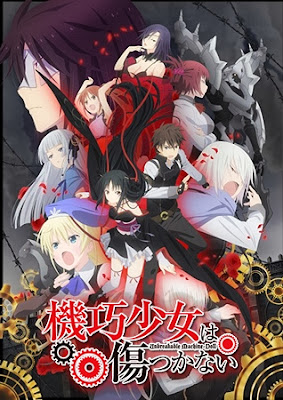 Unbreakable Machine-Doll Preview Image