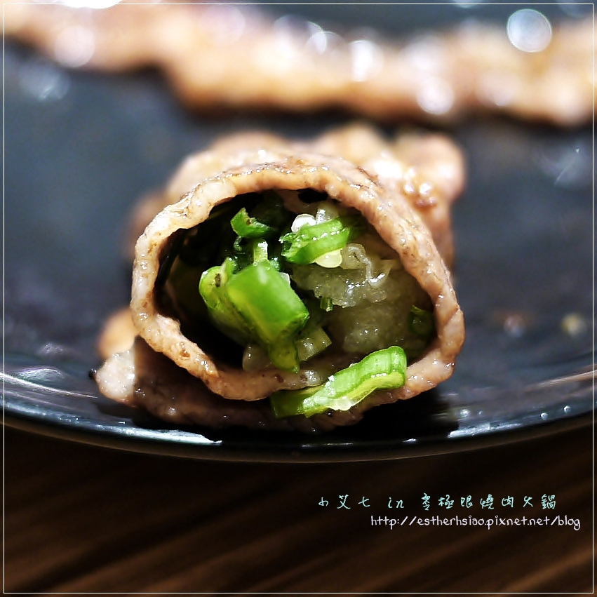 19 肉捲式吃法