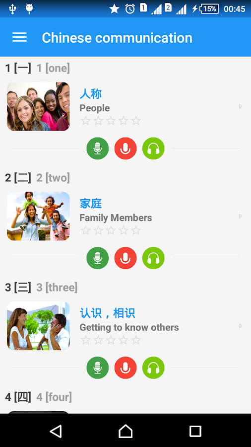 Learn Chinese communication- screenshot