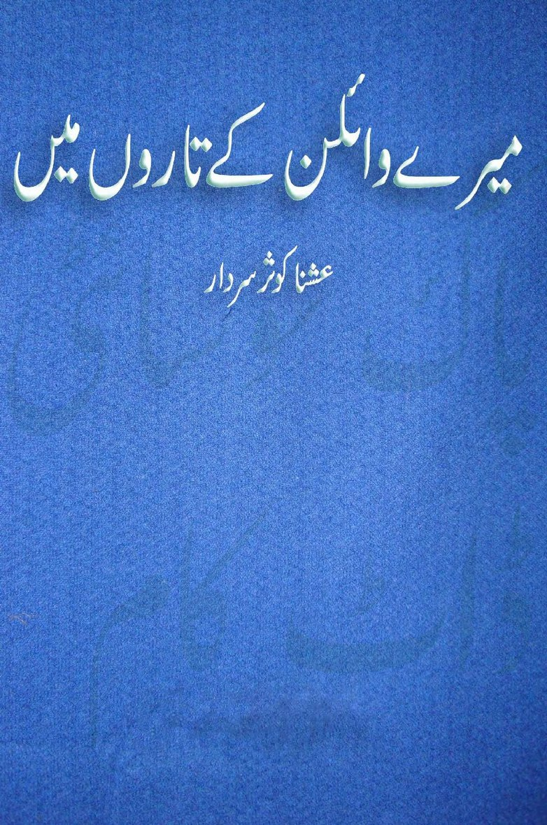 Mere Vilon k Taaron Main is a very well written complex script novel by Ushna Kausar Sardar which depicts normal emotions and behaviour of human like love hate greed power and fear , Ushna Kausar Sardar is a very famous and popular specialy among female readers