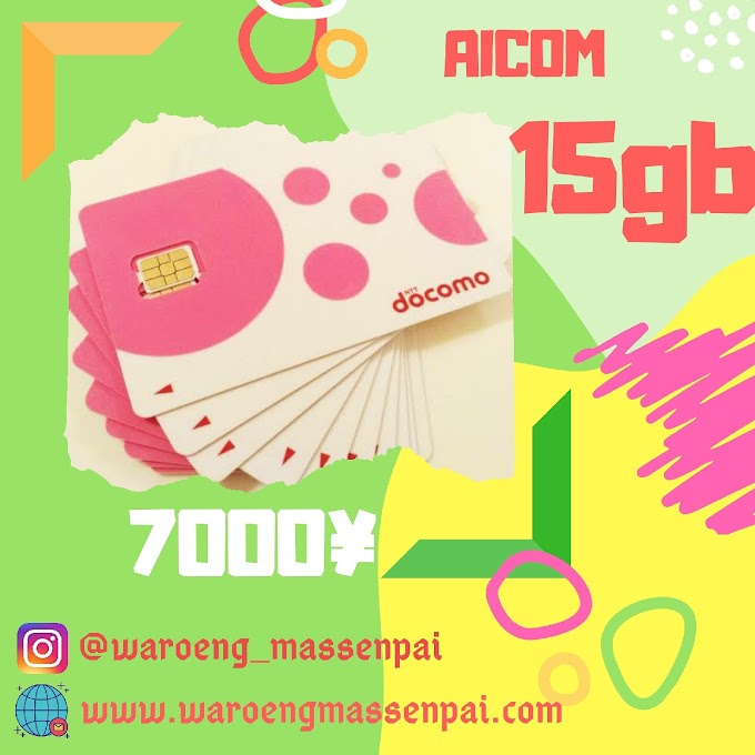 DOCOMO AICOM 15GB