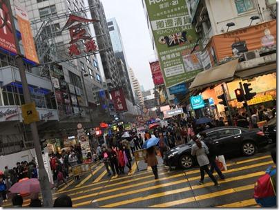 Mongkok in a rain