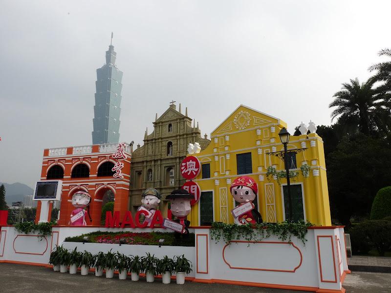 Taiwan .Taipei Lantern Festival - P1150742.JPG