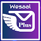 Wesaal Plus Download for PC Windows 10/8/7