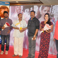Badhram Be Care Full Brother Audio Launch Photos