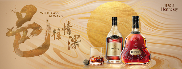 Celebrate Mid Autumn Festival From Home With Hennessy