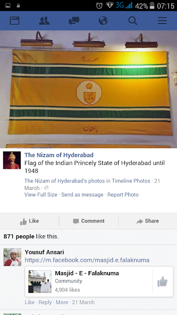 Hyderabad - Rare Pictures - Screenshot_2015-10-04-07-15-39.png