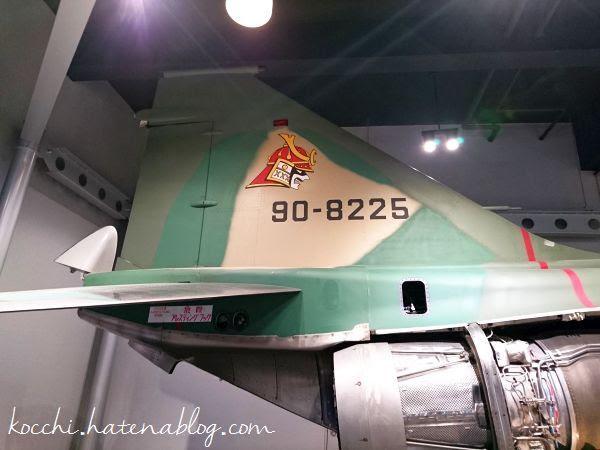 カモフラ柄のF-1