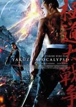 Watch Yakuza Apocalypse (2015) BluRay