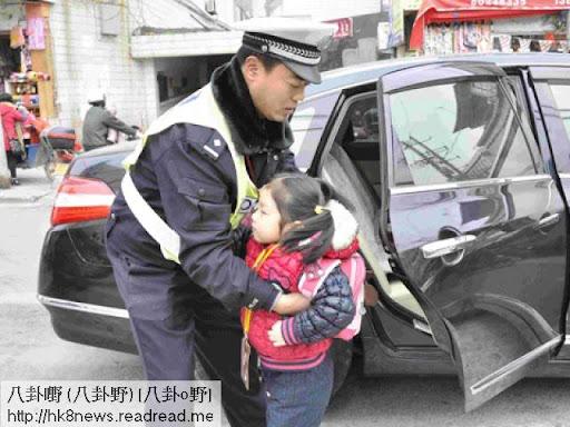 通洲最美警察抱抱哥