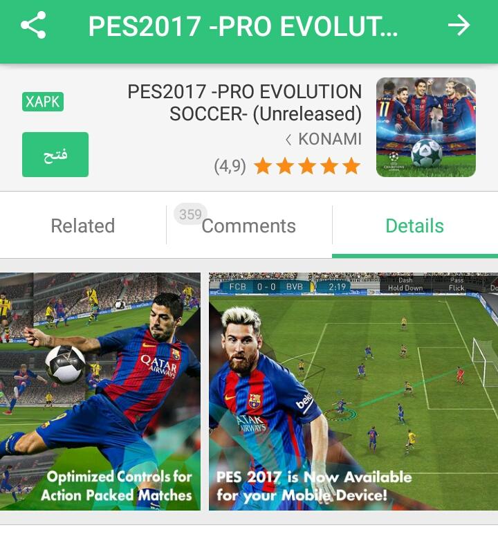 اقوه العاب كره القدم الآن علي هاتفك بيس 17 pro evolution soccer