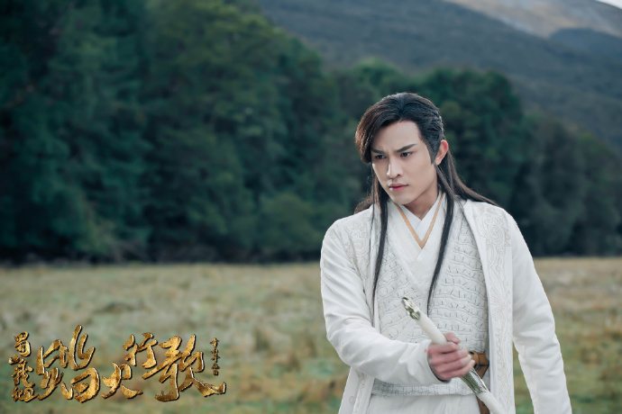 Legend of Zu 2 China Drama
