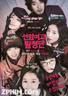Hội Nữ Thám Tử Trường Seonam - Seonam Girls High School Investigators (2014) Poster