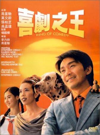 King of Comedy Hong Kong Movie