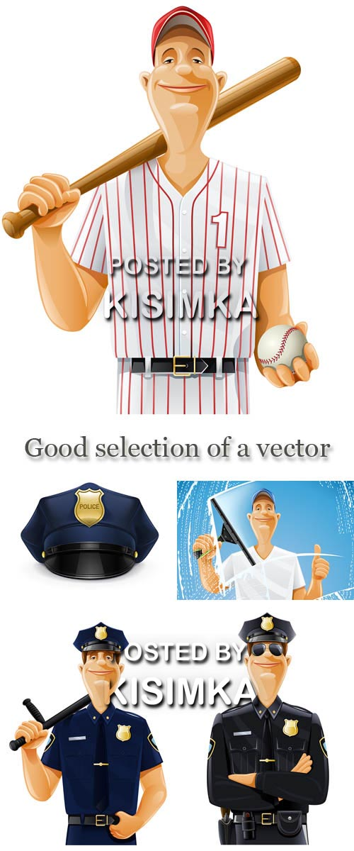 Stock:Good selection of a vector