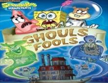 فيلم Spongebob Ghoul Fools
