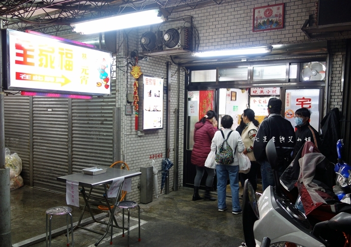 2 基隆美食 全家福元宵、孝三路大腸圈、長腳麵食、廖媽媽珍珠奶茶專賣舖、手工碳烤吉古拉