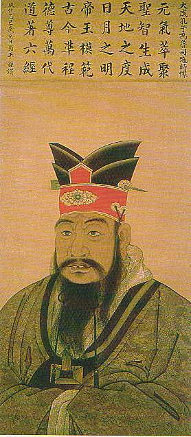 Confucius En Ministre De La Justice, Confucius