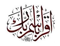 Aniversari del naixement de Muhammad, el Mawlid Ennabaoui Echarif