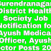 Surendranagar, District Health Society Job Notification for Ayush Medical Officer, Ayush Doctor Posts 2021