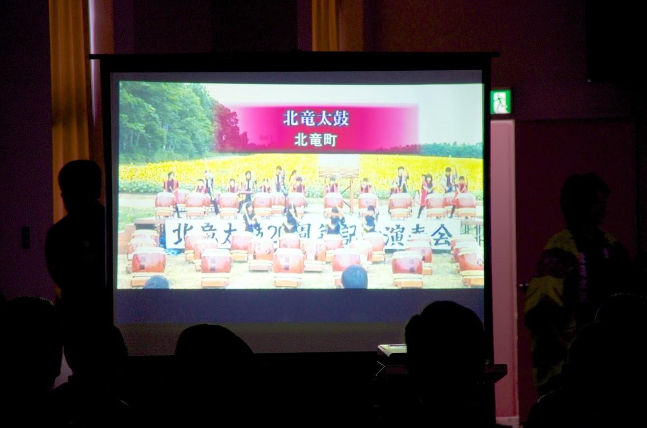 20周年記念・ひまわりの里での太鼓演奏DVD上映