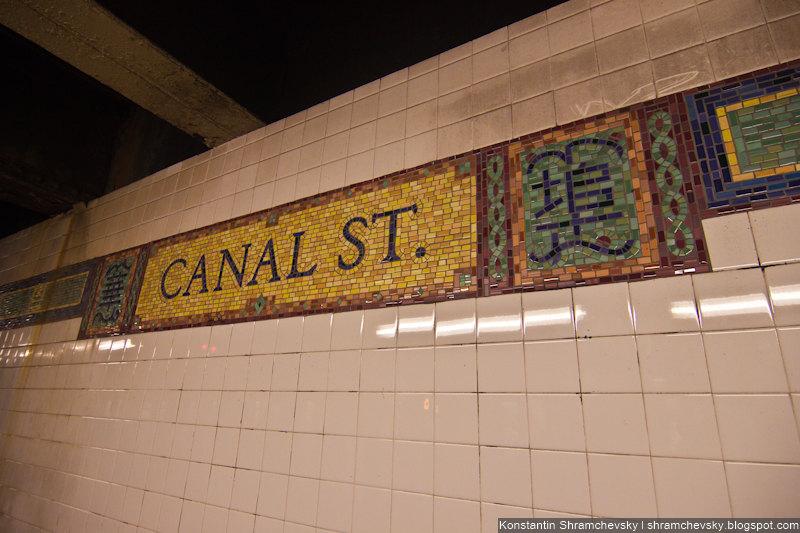 USA New York Manhattan Underground Metropolitan Canal Street Station США Нью Йорк Метро Станция Канал Стрит
