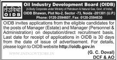 OIDB Recruitment 2016