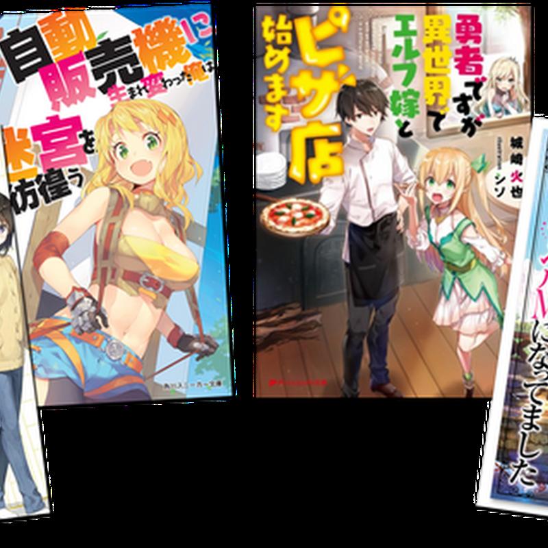 Yenpress nuevas licencias anunciadas en Anime Expo 1/07/2017
