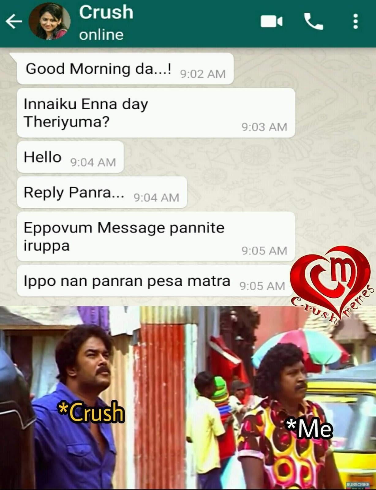 Best Comedy Memes Rachan Banthan Crush Memes