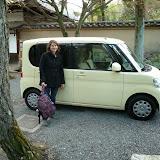 2014 Japan - Dag 8 - mike-P1050831-0362.JPG