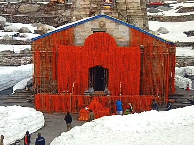 कोरोना से चारधाम में बदली परंपरा / पहली बार सिर्फ 15-16 लोगों की मौजूदगी में केदारनाथ के कपाट खुले, पहली पूजा प्रधानमंत्री मोदी के नाम से की गई