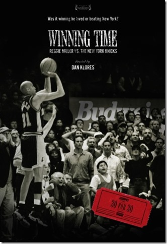winning-time-reggie-miller-vs-the-new-york-knicks-movie-poster1