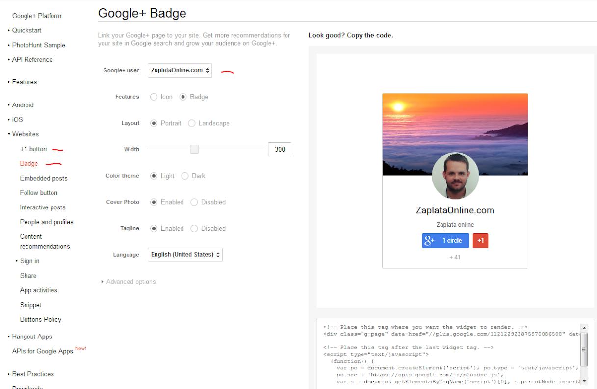AuthorRank и Google Plus