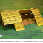 История Воронежского края (Слайды) 098.jpg