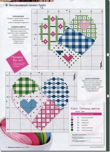 corazones punto de cruz (5)