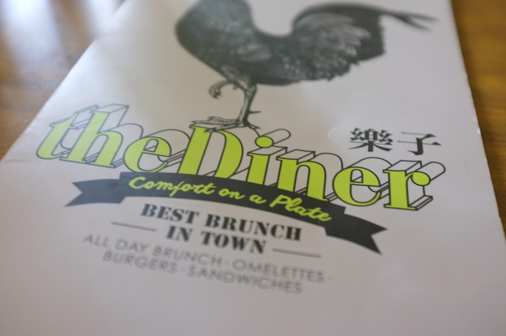 the diner, best brunch in Taipei