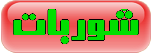 CHORBAT.png (300×105)