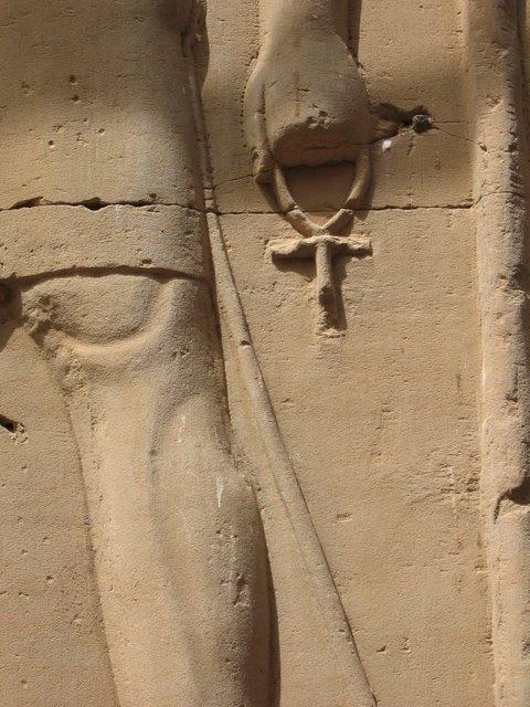 Egypt TUI 2004 :: #2
