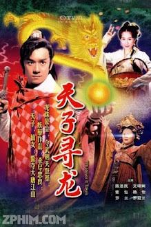 Thiên Tử Tầm Long - Whatever It Takes (2003) Poster