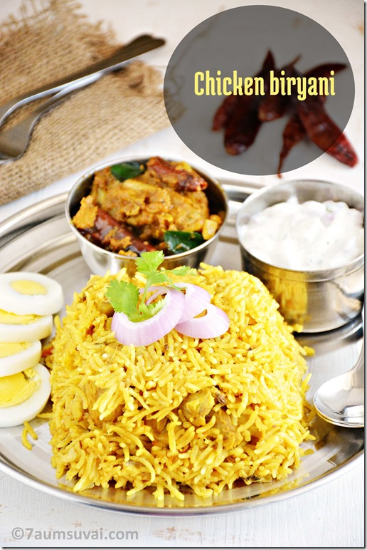 Chicken biryani pic1