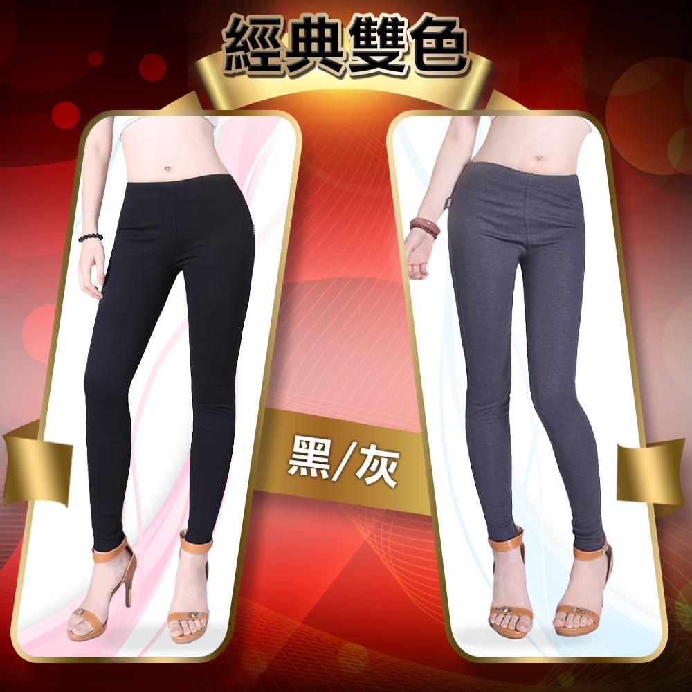 蓄熱 保溫 刷毛 羅馬褲 5B2F 五餅二魚 機能 台灣製造