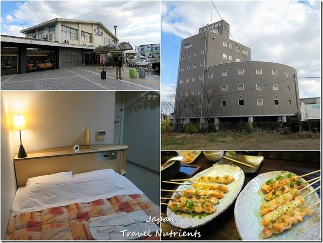 高知中村Kokomo飯店 (68)