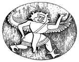 Mania, Gods And Goddesses 4