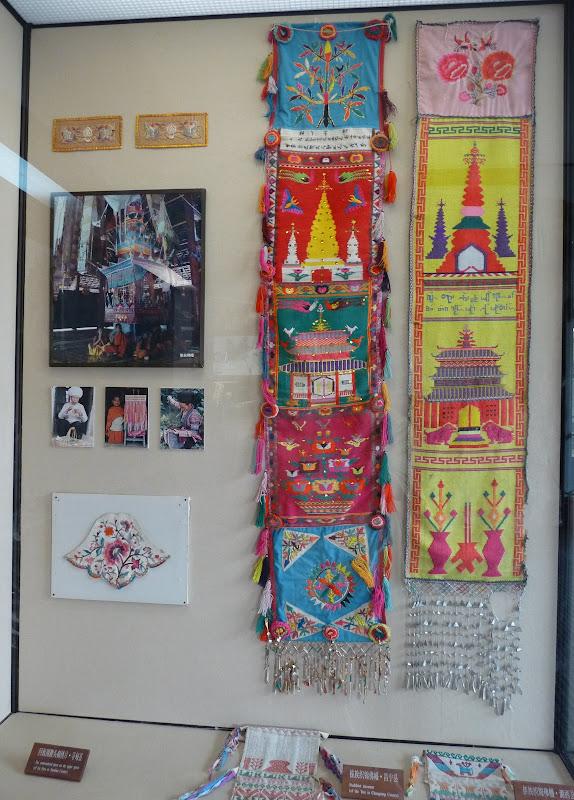 CHINE.YUNNAN.KUN MING Temple, jardin horticole,Musée des minorites - P1270448.JPG