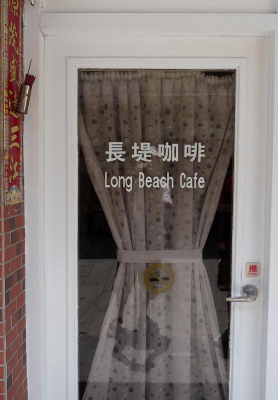 TAIWAN .Les Iles MATSU - P1280698.JPG