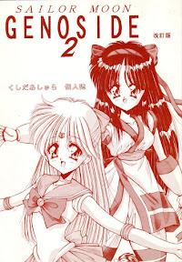 Sailor Moon Genoside 2 kaiteiban