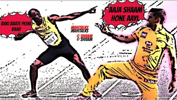 ussain bolt, dhoni, Comics