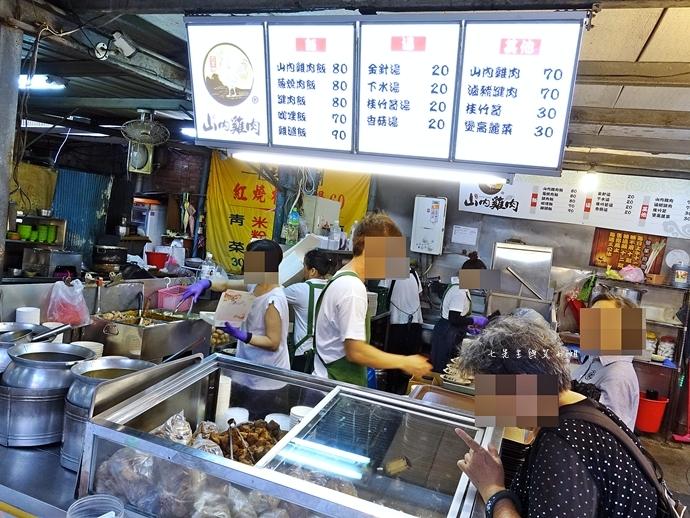 3 曉迪米糕滷肉飯 山內雞肉 南機場夜市美食