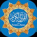 Al Quran (Tafseer and Audio) icon