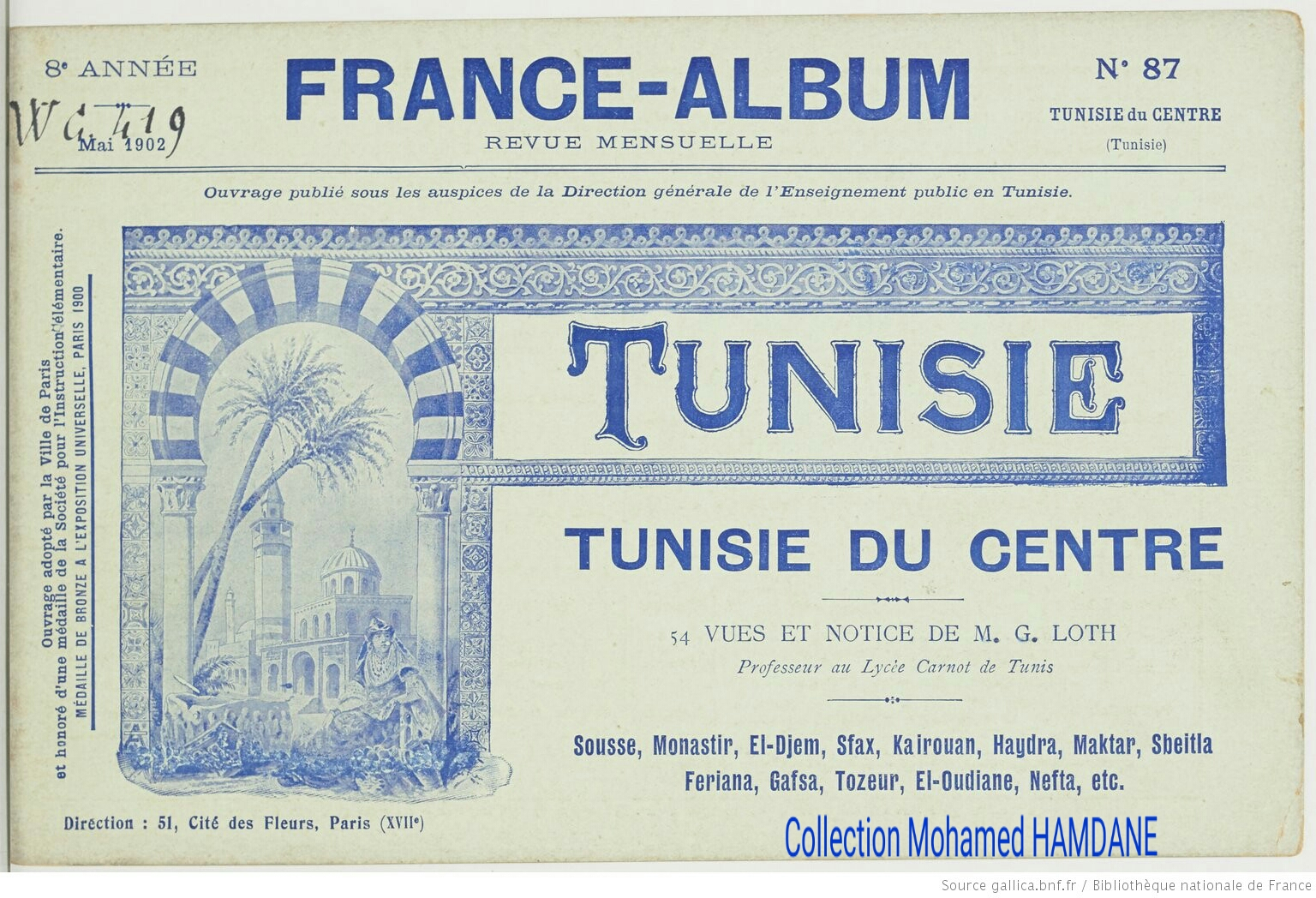 Culture générale 2017 tunisie